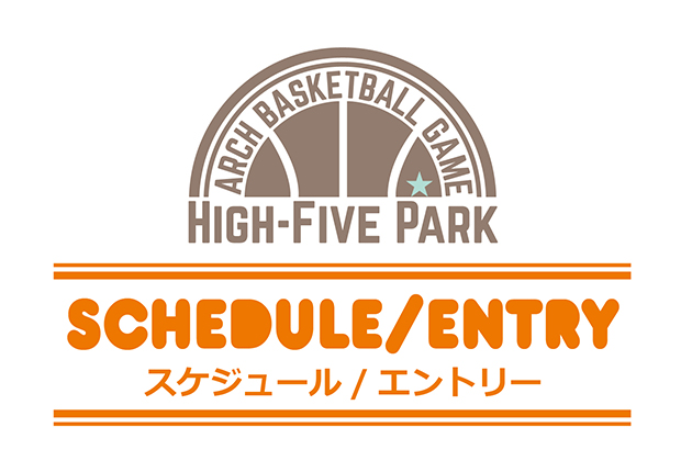 SCHEDULE HIGH-FIVE PARK Arch