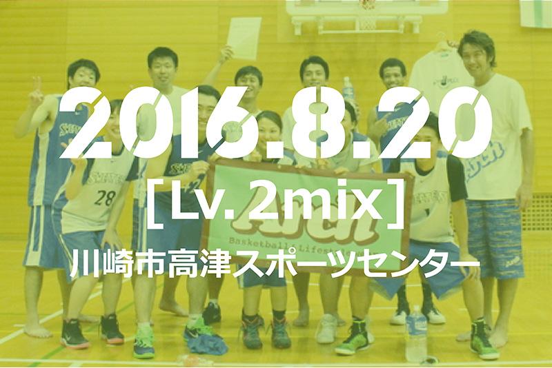AHP_結果photo_Lv2_2_2016820_takatsu