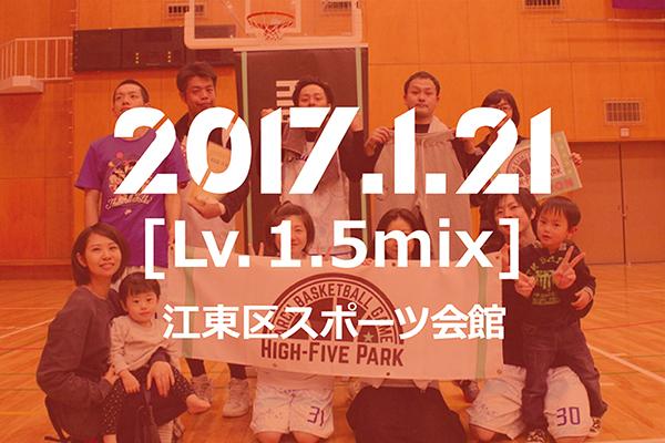 AHP_結果photo_Lv1.5_20170121_江東