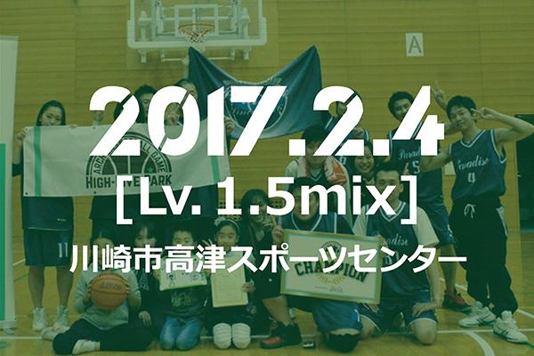 AHP_結果photo_Lv1.5_20161015_asao