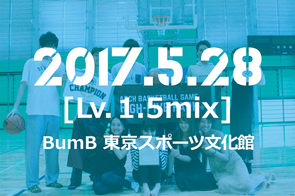 AHP_結果photo_Lv1.5_201710528_bumb